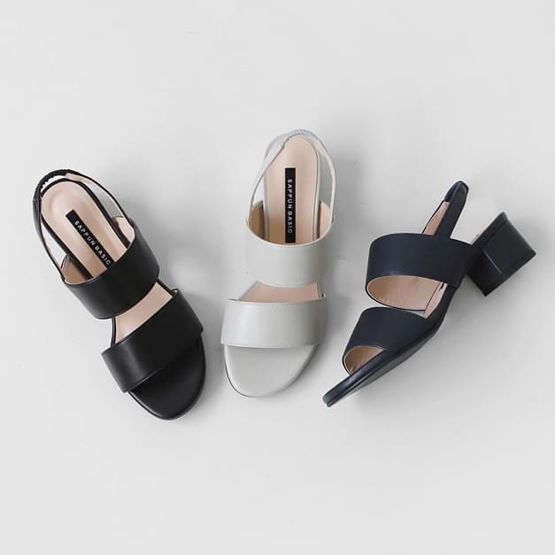 Anderine strap sandals