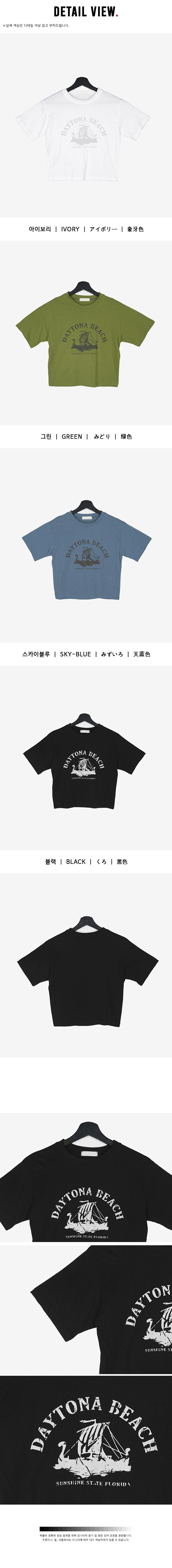 Sheep print cropped short-sleeved T-shirt