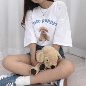 Cutie Puppy Short Sleeve Tee
