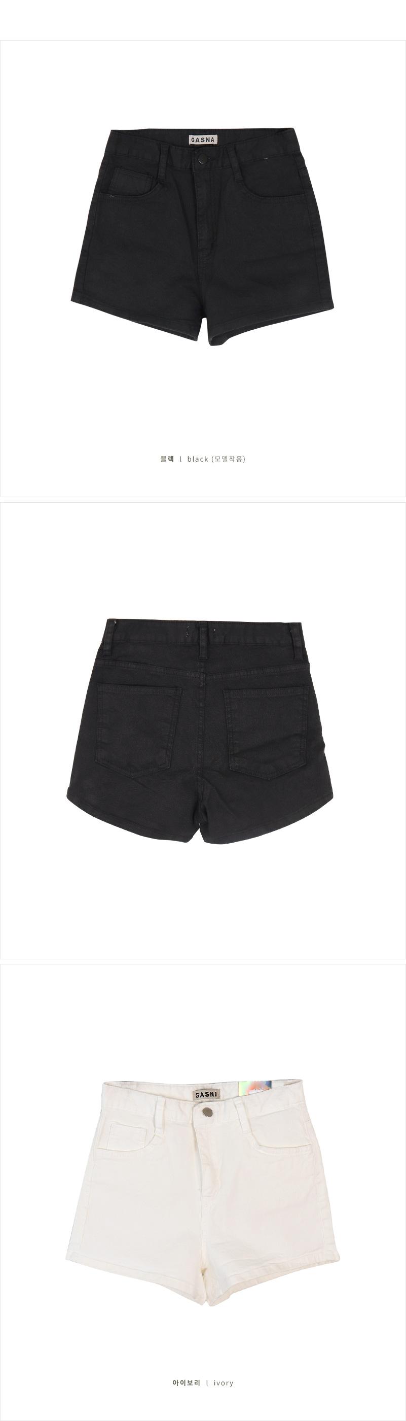 Crazy flaky high waist short pants