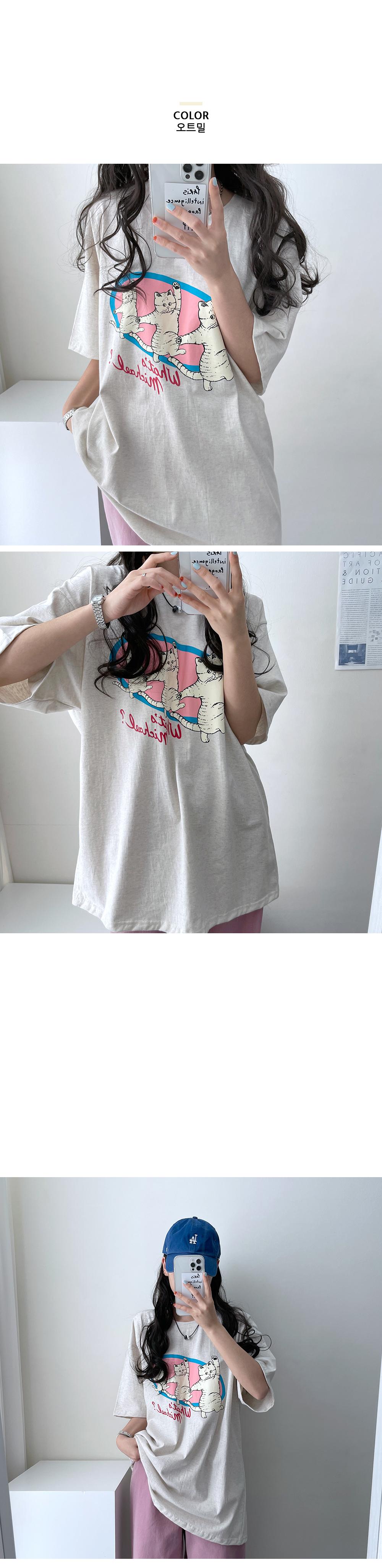 Koneko jjyaeung Boxy Short Sleeve Tee