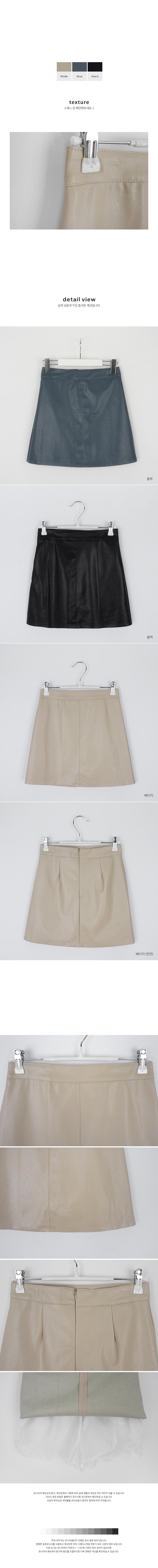 Mei Reza Skirt