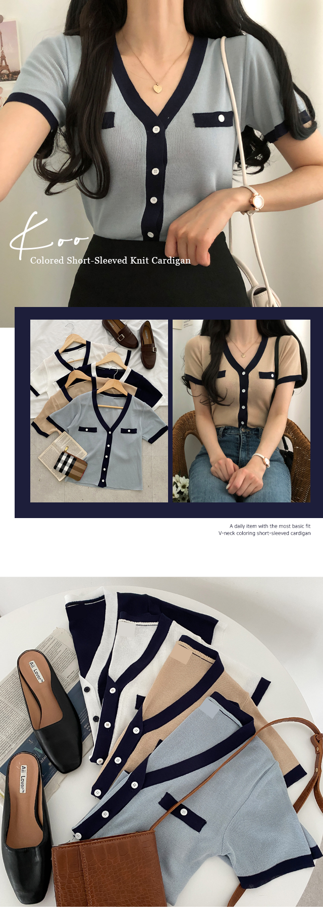 Kou Color Short Sleeve Knitwear Cardigan