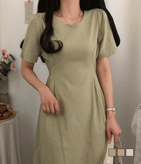Oui linen pintuck long Dress
