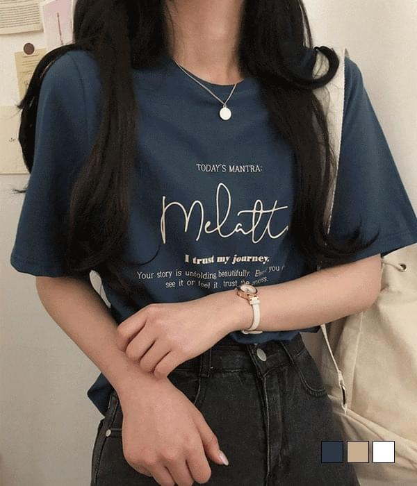 Trust cursive lettering short-sleeved T-shirt