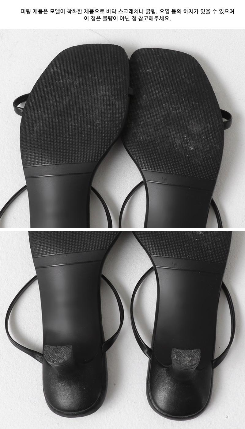 Slender Strap Middle Heel Mule