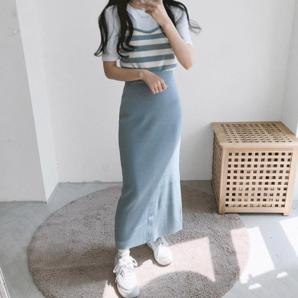 BB Back Split Knitwear Long Skirt