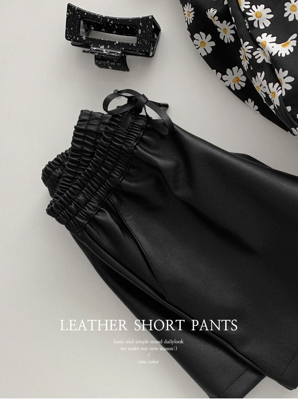 Kibi Leather Banding Pants