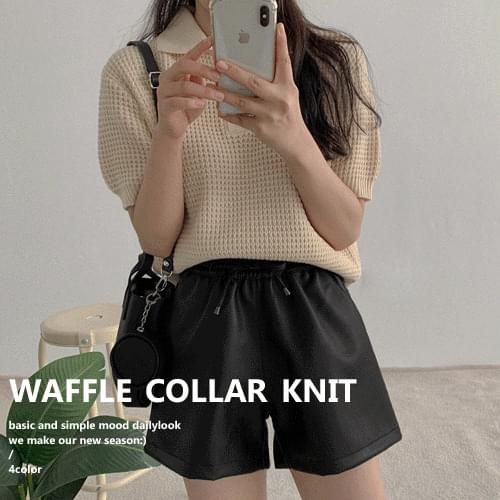 Waffle Short Sleeve Knitwear (Delayed delivery)