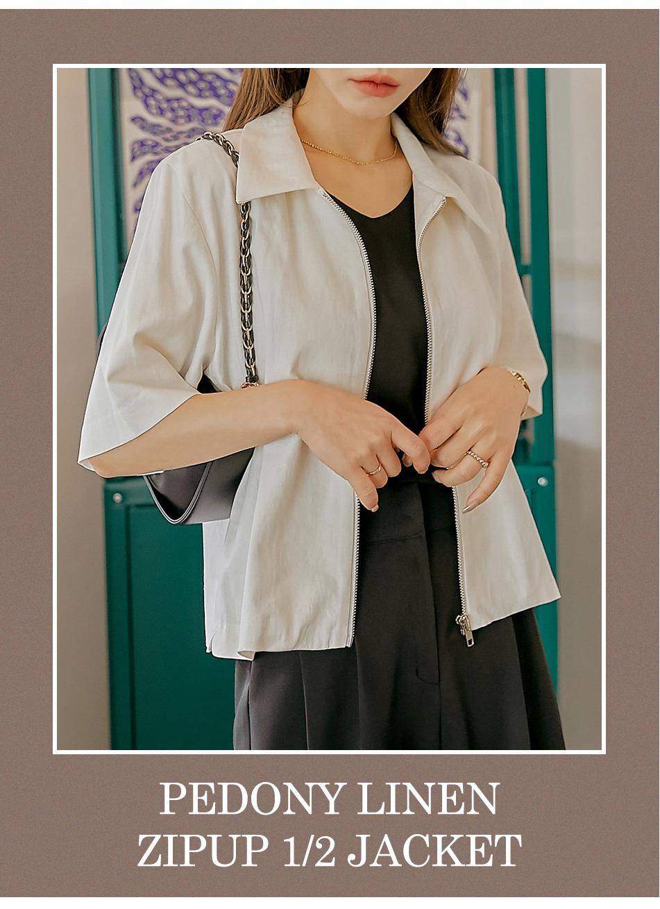 Half Sleeve Zip-Up Jacket