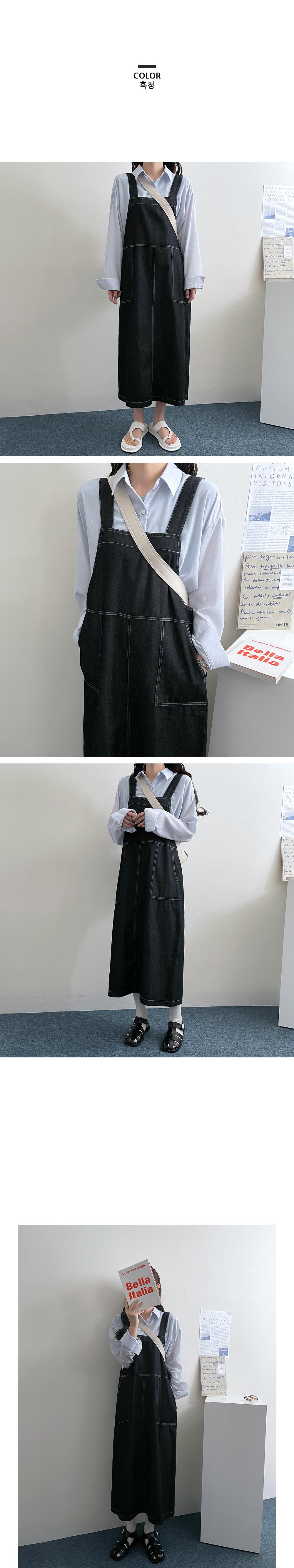 Love it Denim Long Bustier Dress