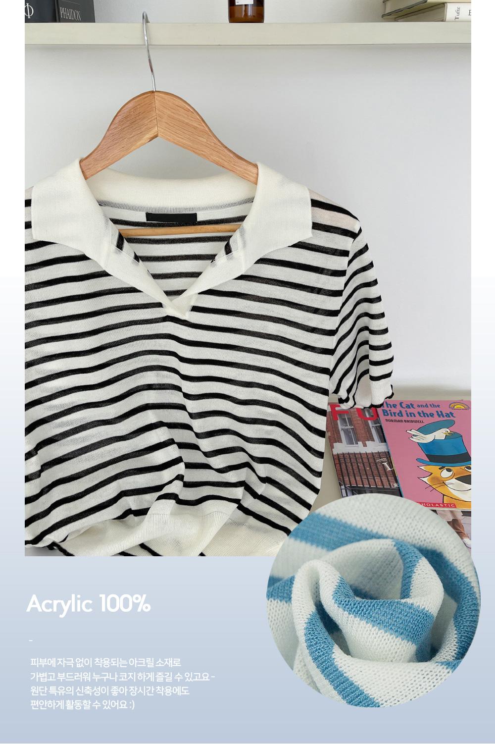 Melting Stripe Collar Neck Knitwear