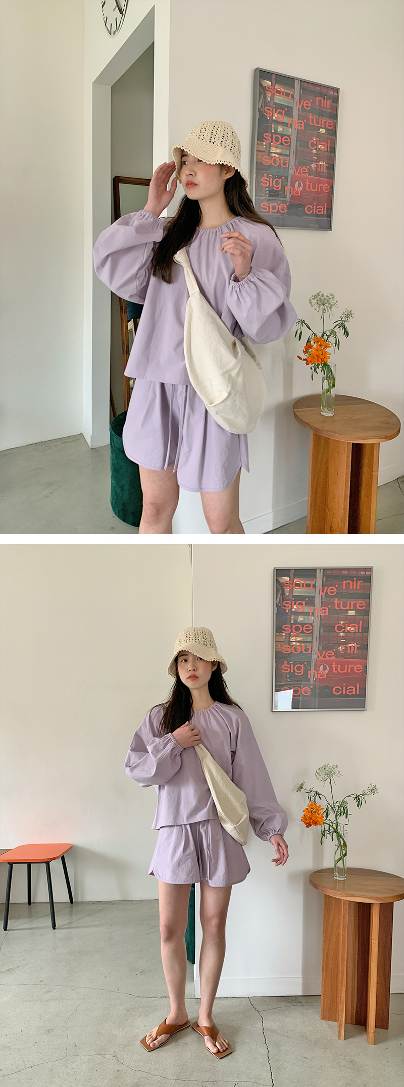 Provence Cotton Cross Bag