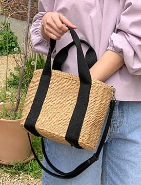 Picnic Rattan Tote & Shoulder Bag