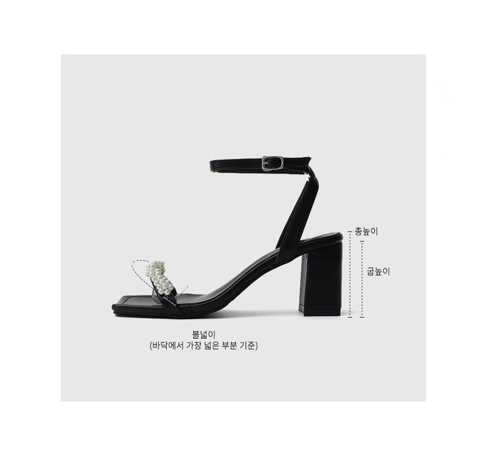 Isshu Simple Pulse Trap High Heel Lace Sandals 9108