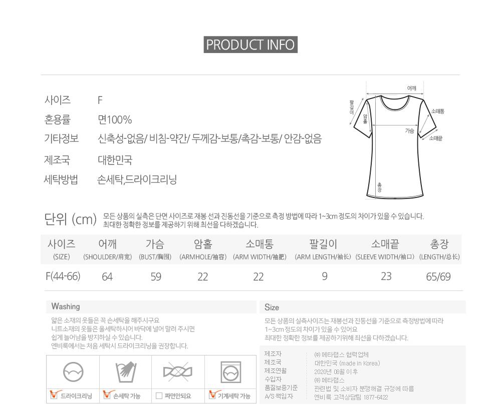 dress product image-S1L24