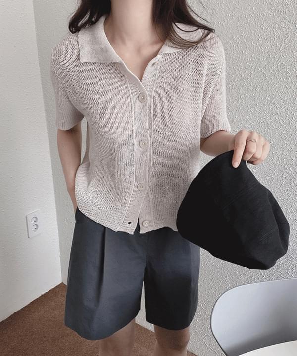 Pom pong collar knitwear cardigan