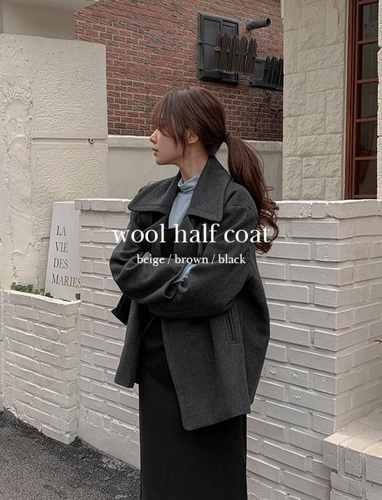 Amelfi double half coat