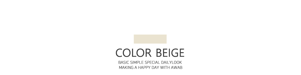 accessories cream color image-S1L5