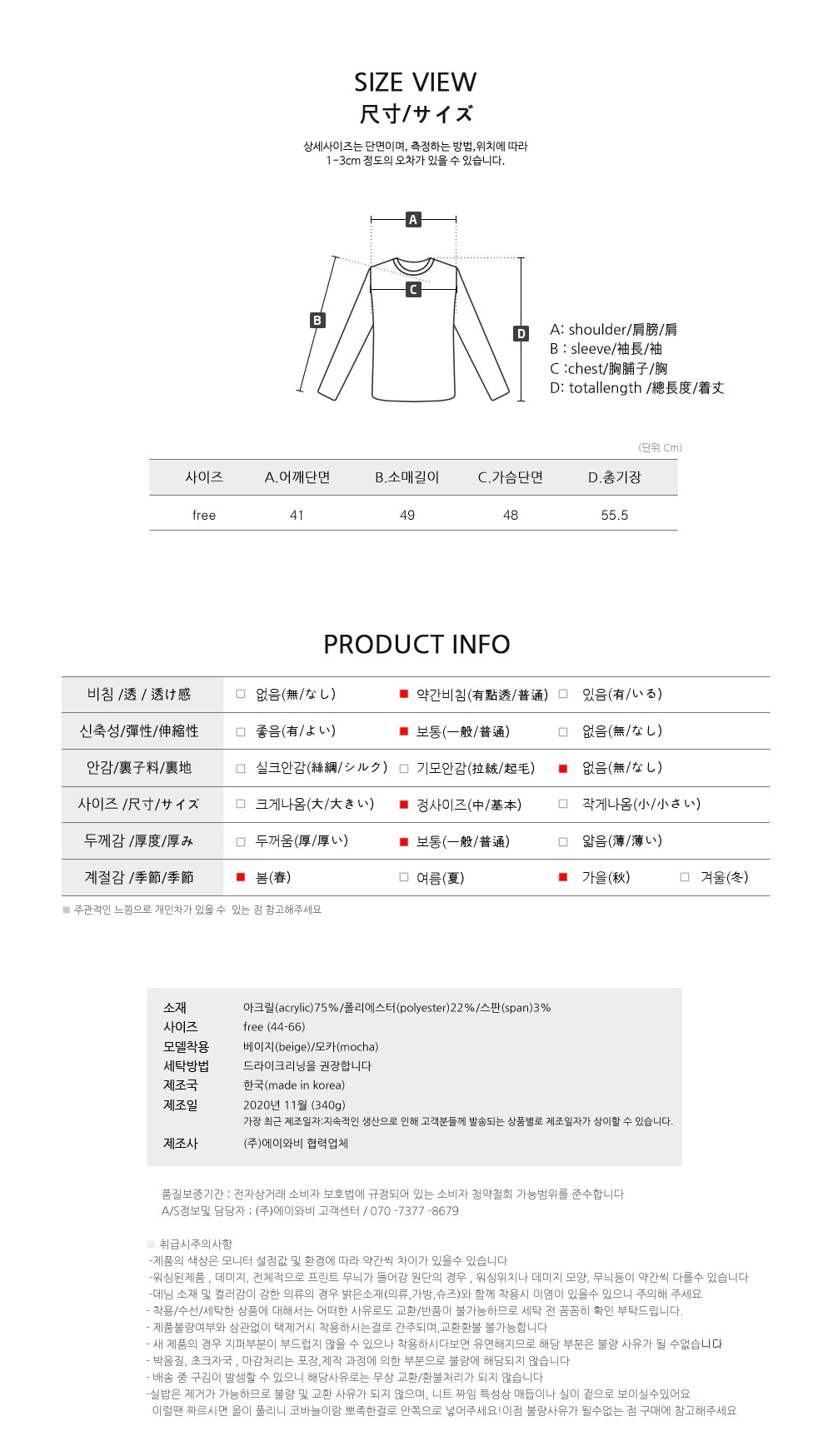 accessories product image-S1L2