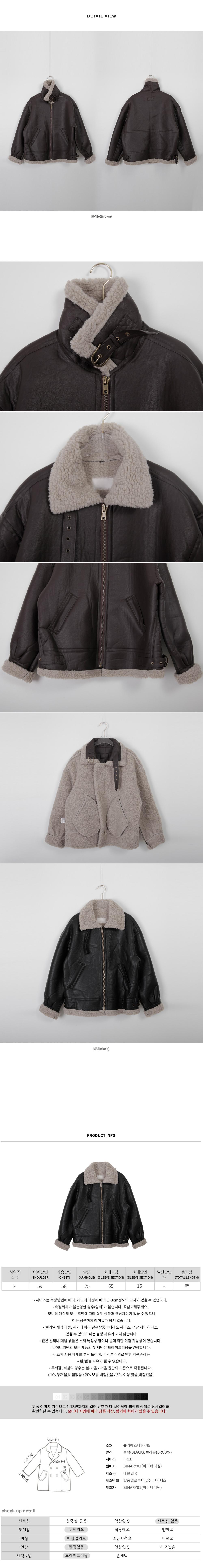 accessories detail image-S1L2