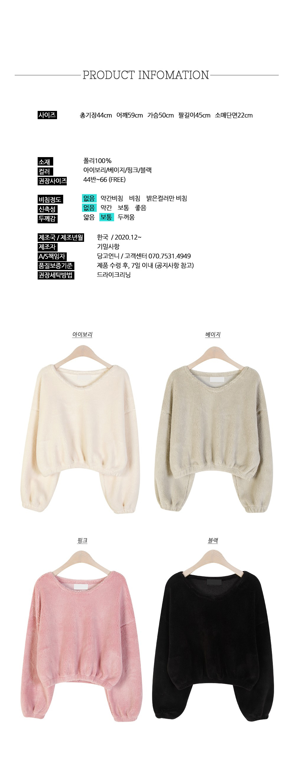 long sleeved tee product image-S1L3