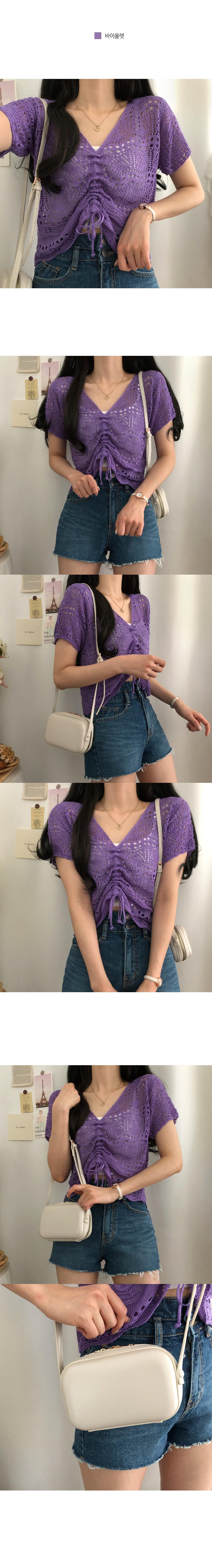 Pong Frape Punching Shirring Short Sleeve Knitwear