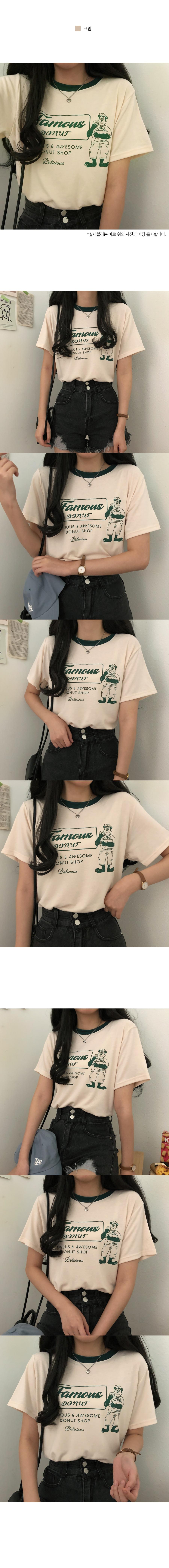 Raccoon Color Tencel Short Sleeve T-Shirt