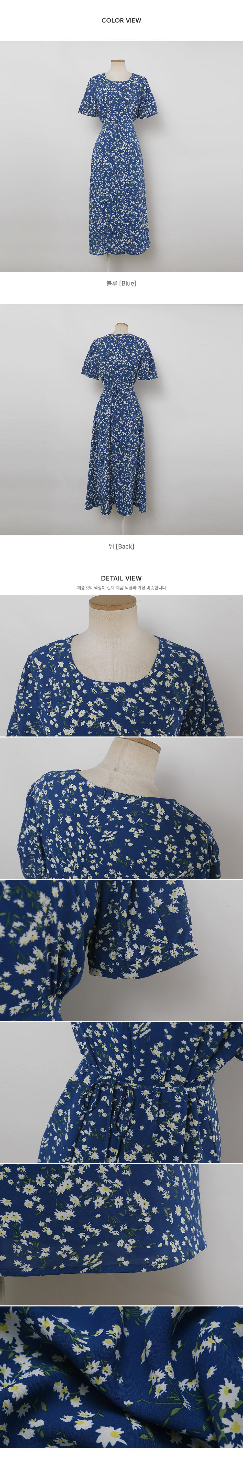 Ruding Flower Strap Long Dress