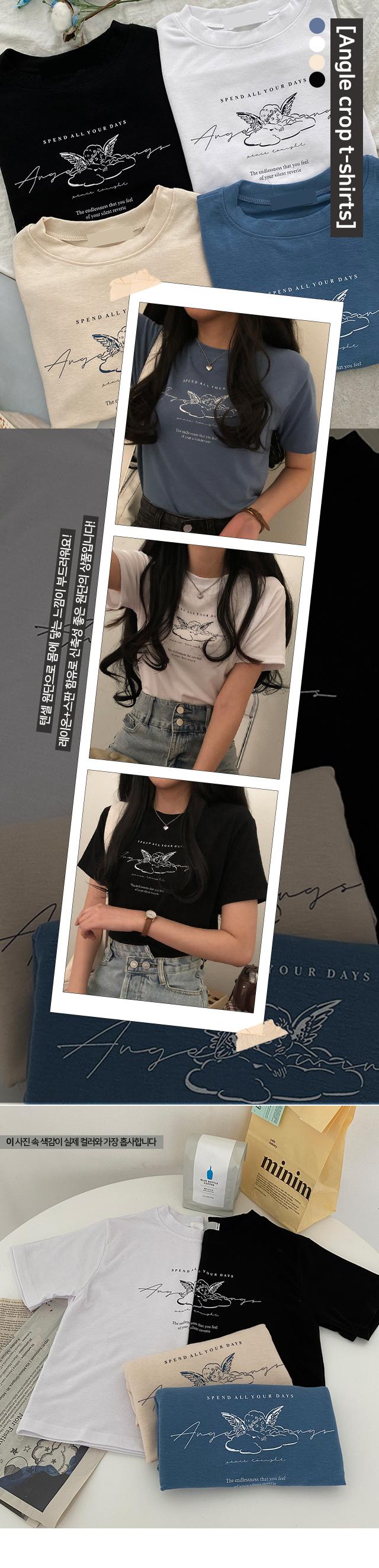 Angel-print cropped short-sleeved T-shirt