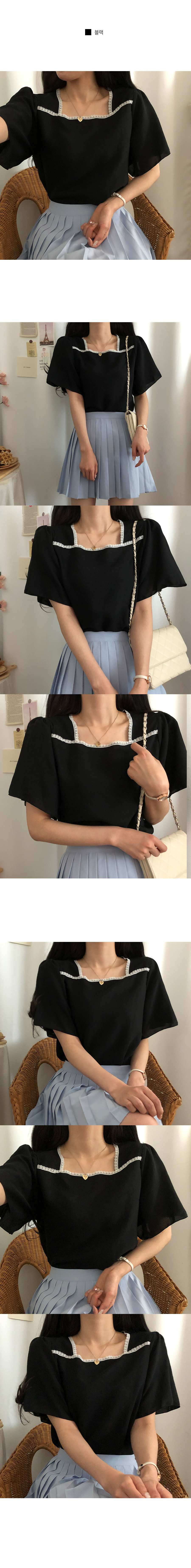 Yuer lace square-neck short-sleeved blouse