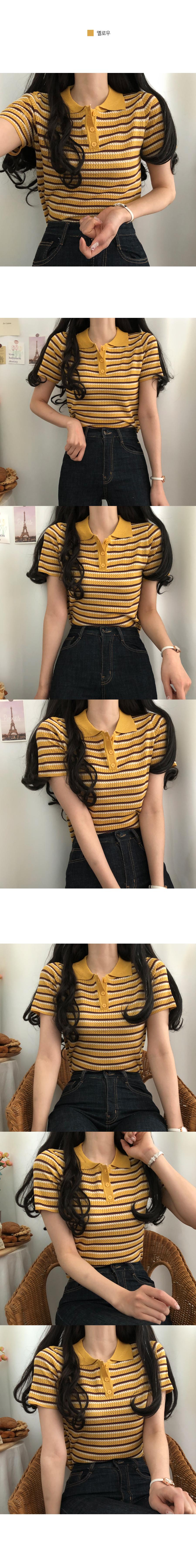 Olio Stripe Collar Short Sleeve Knitwear