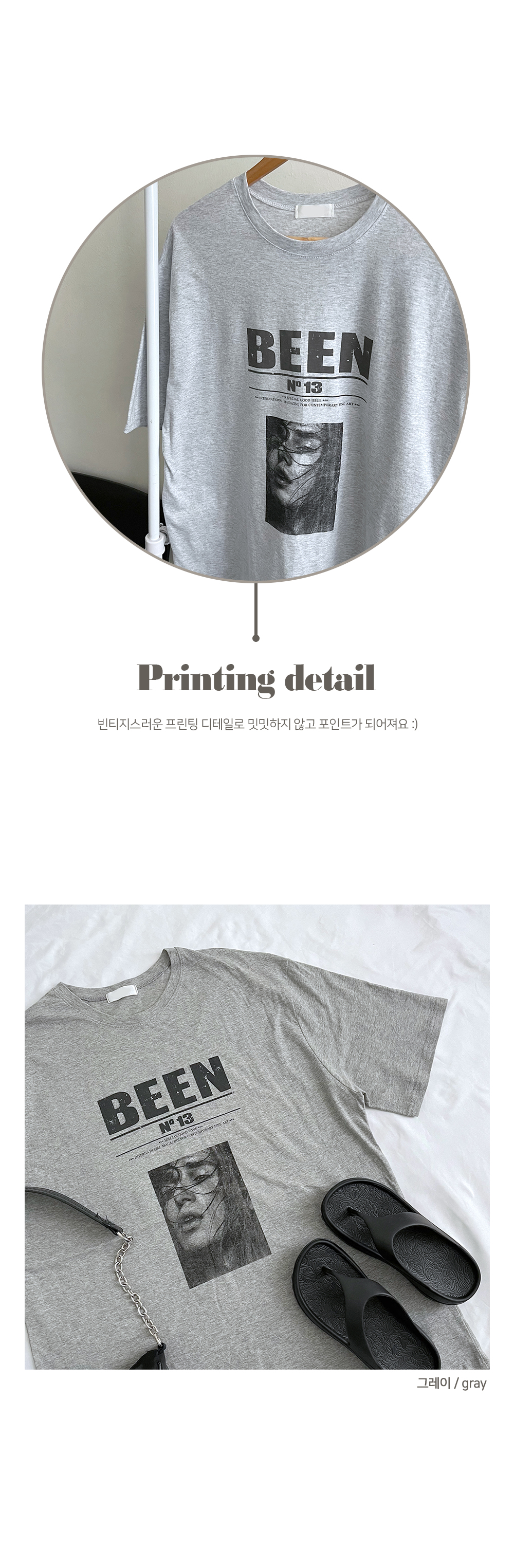Bean Printing Boxy-fit Short Sleeve Tee