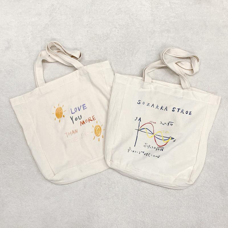 Lubmore Graph Eco Bag