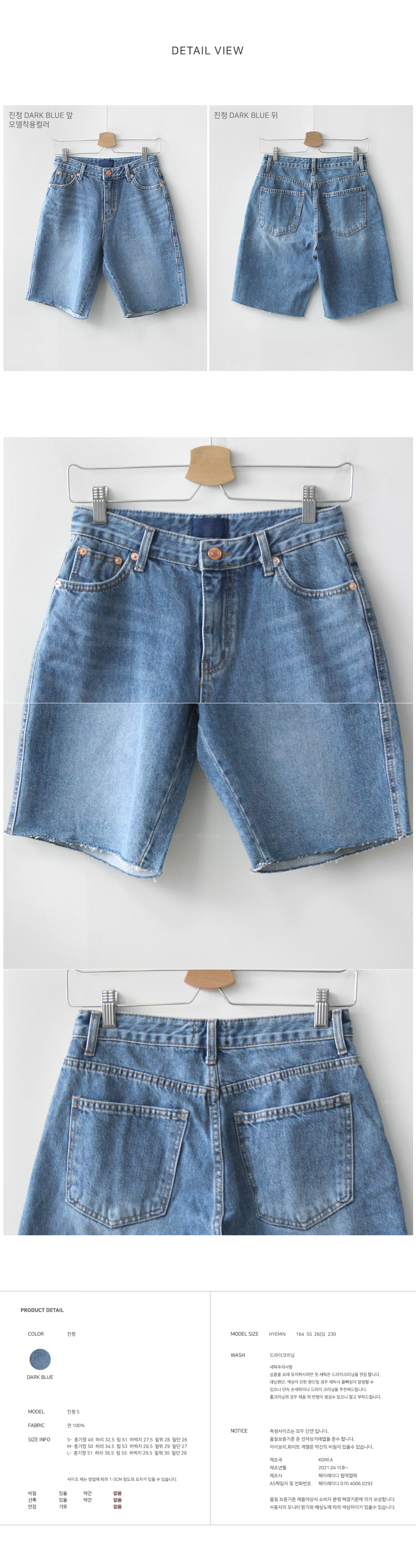 All-tie denim half pants
