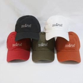 Rose-embroidered cotton ball cap