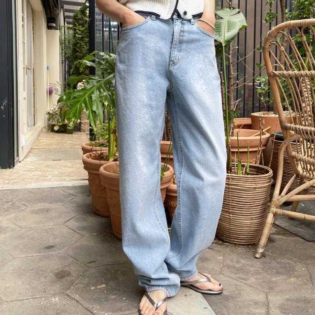 Clou Faded Maxi Denim Pants
