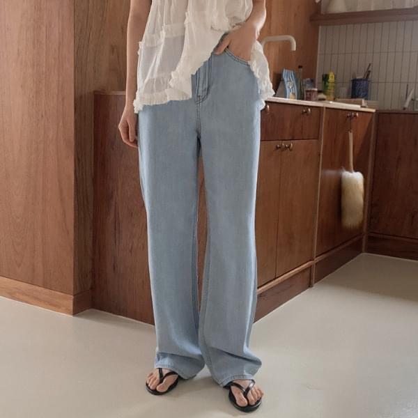 BELB wide denim pants