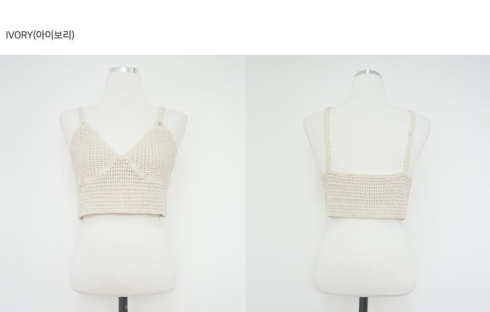 Haute Knitwear Short Bustier t