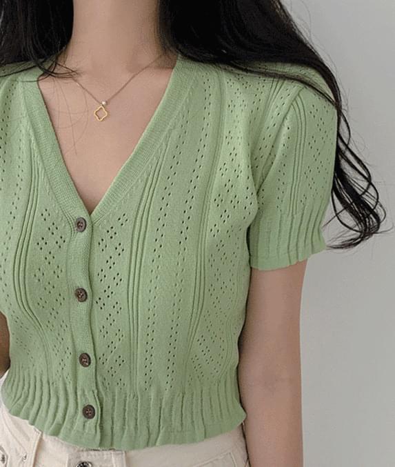 Dazz Frill Crop Knitwear t *cumulative