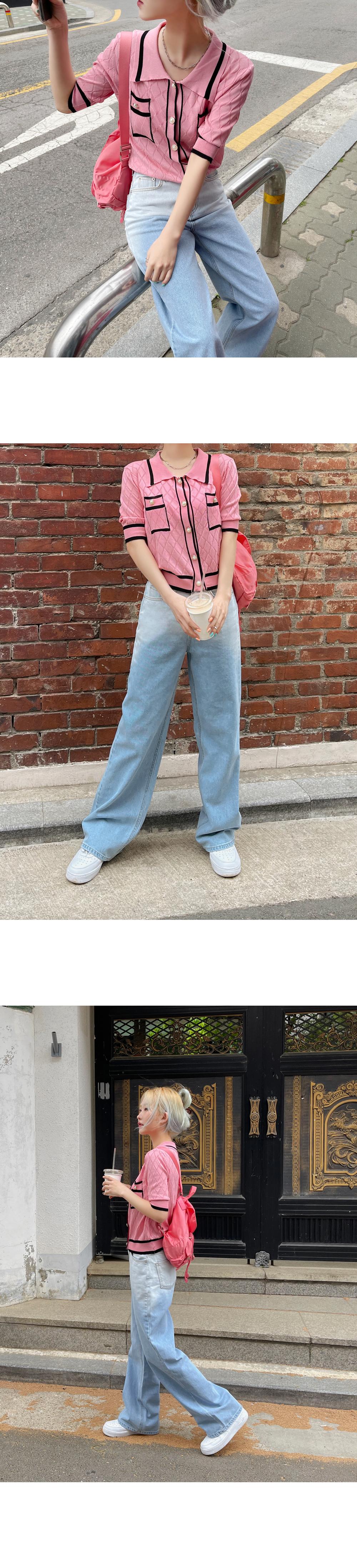 Harry tweed short sleeve cardigan
