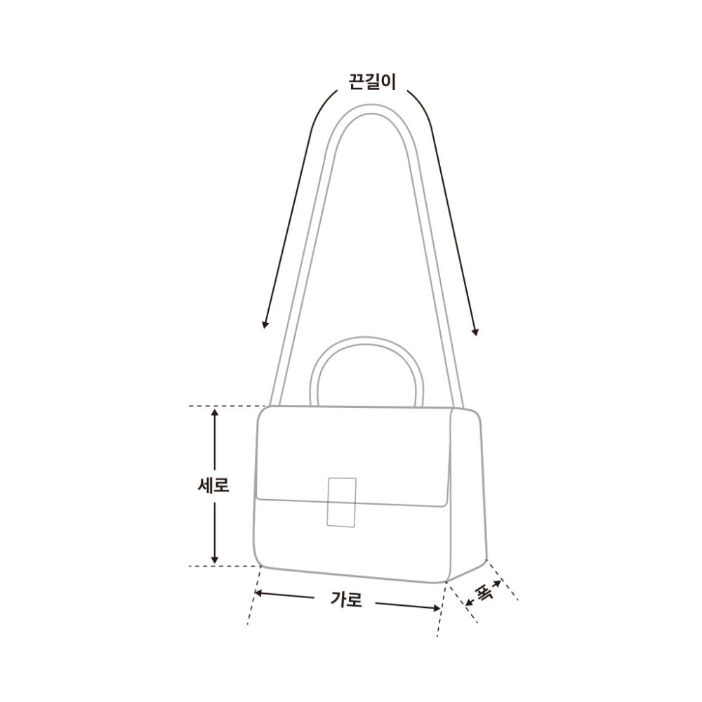 bag white color image-S1L41