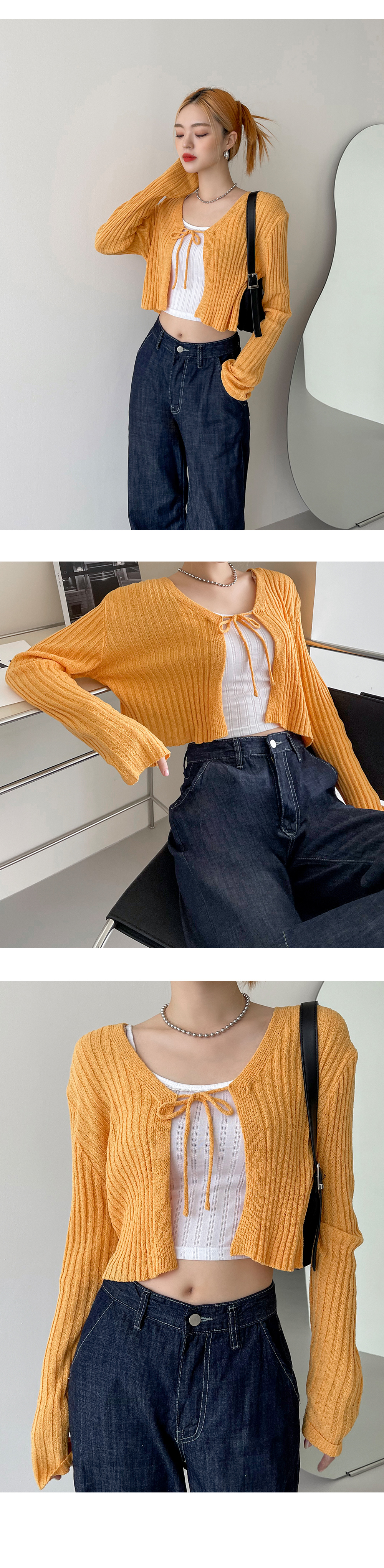 Prican Ribbon Knitwear Cardigan