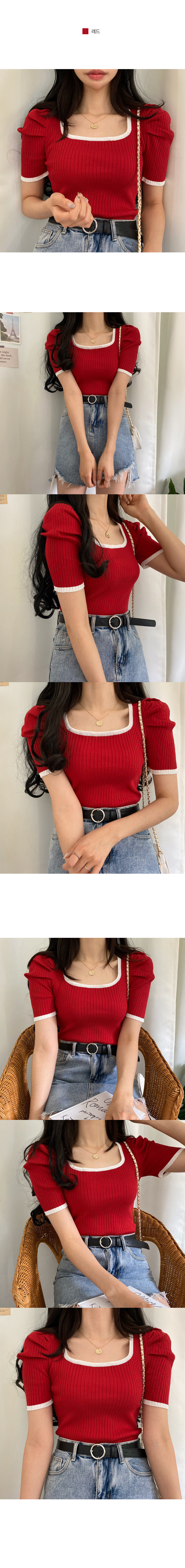 Raspberry Color Puff Ribbed Knitwear