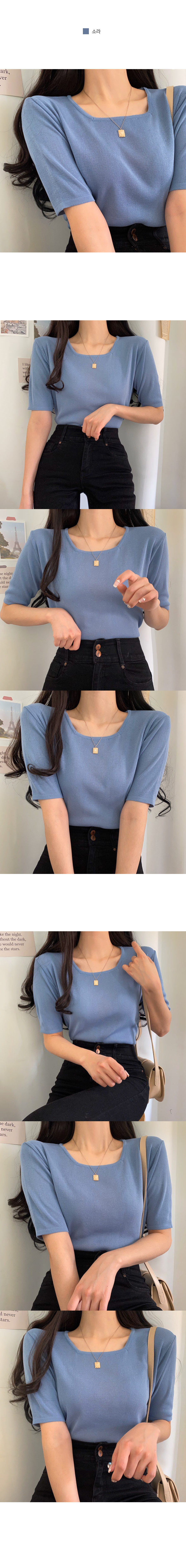 Macaroni Square Neck Short Sleeve Knitwear