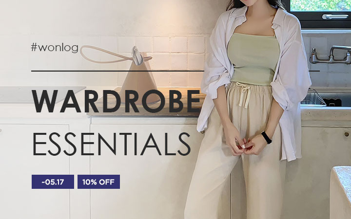 Wardrobe Essentials - wonlog