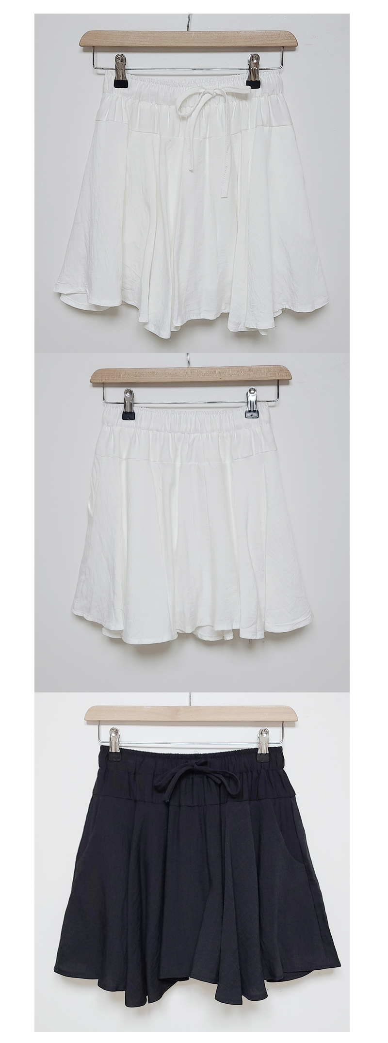 Peak Flare Skirt Pants 2color