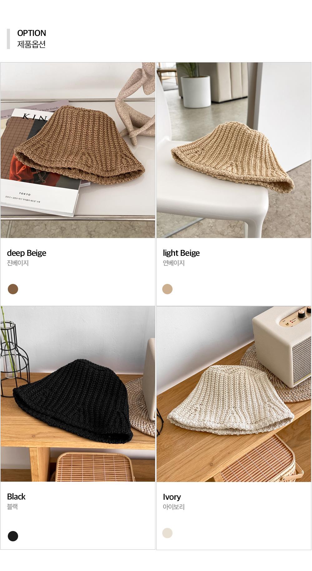 Knitwear Square Bungalow Bucket Hat Hat 4color