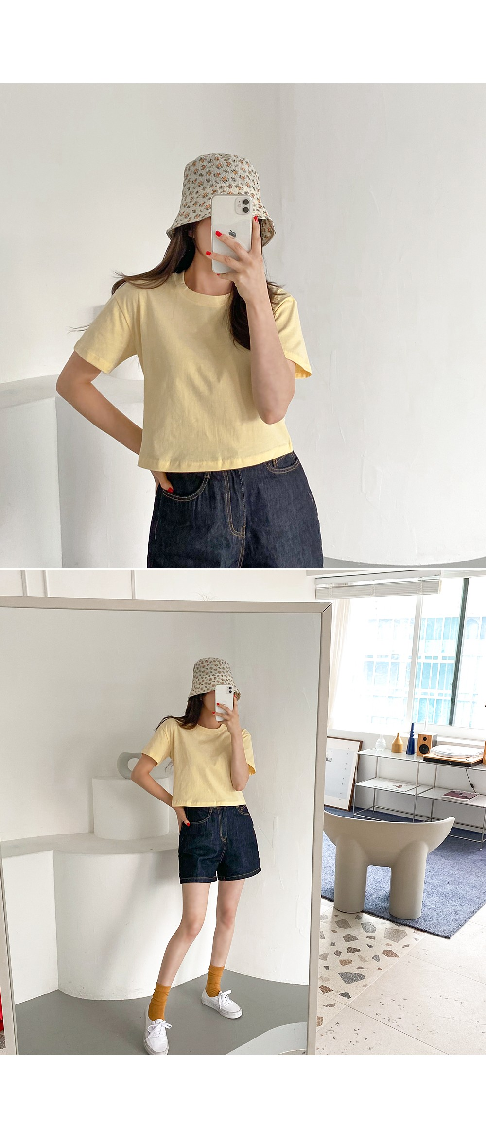 1+1 Awesome Half Crop T