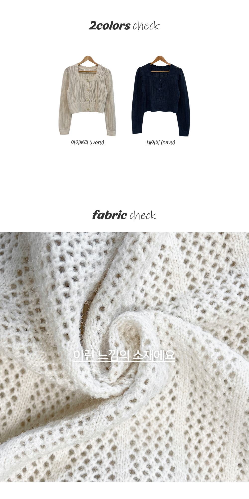 Cropple Punched Knitwear Cardigan